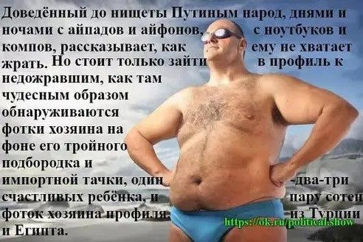 https://pp.userapi.com/c7008/v7008627/ada73/lV-nu3Ogk24.jpg