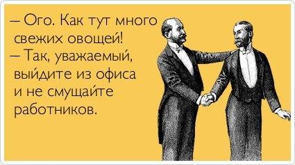 http://cs618720.vk.me/v618720528/db08/7GMBnHQ2tZw.jpg