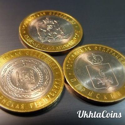 Ukhta Coins