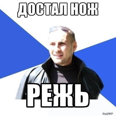 Непосредственно Каха, 11 декабря , Улан-Удэ, id214992659