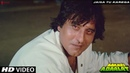 Jaisa Tu Karega | Aakhri Adaalat | Full Song HD | Vinod Khanna, Jackie Shroff