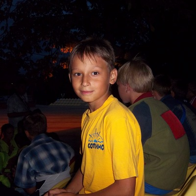 Данил Чернов, 2 октября 1998, Мариуполь, id195016884