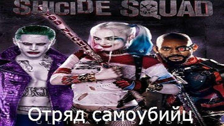 Жанр: фантастика, боевик, приключения Full HD(зеркало)