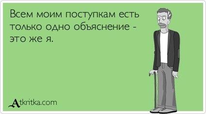http://cs405922.userapi.com/v405922232/2f96/6gz99bEFJXw.jpg