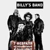 Billys band | 7 февраля | Ростов| Бухарест