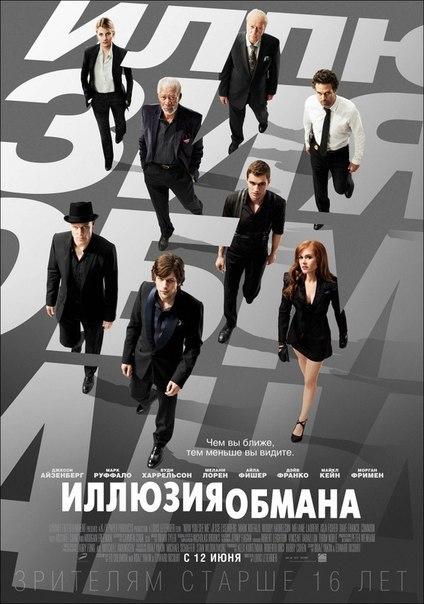 комедии фильмы 2014