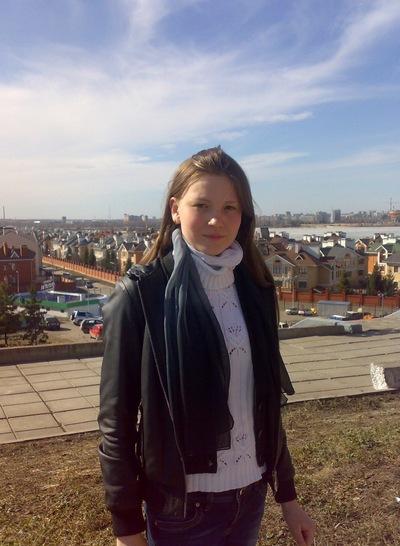 Алина Галимова, 26 апреля , Альметьевск, id107682017