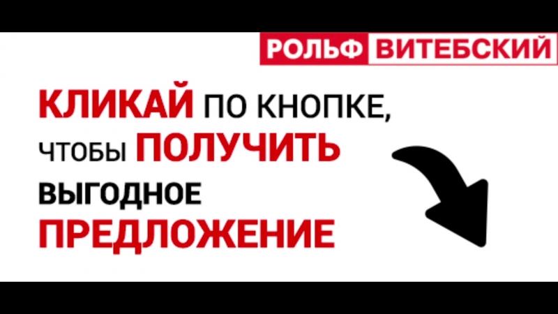 РОЛЬФ Шкода