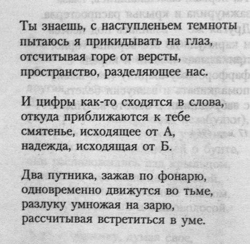 https://pp.vk.me/c322531/v322531397/3a9b/kVRGzKBn5cs.jpg