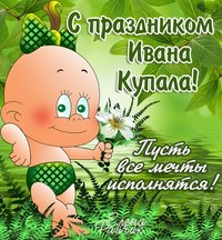 http://cs323330.userapi.com/v323330353/27d/YJX890-pZuw.jpg