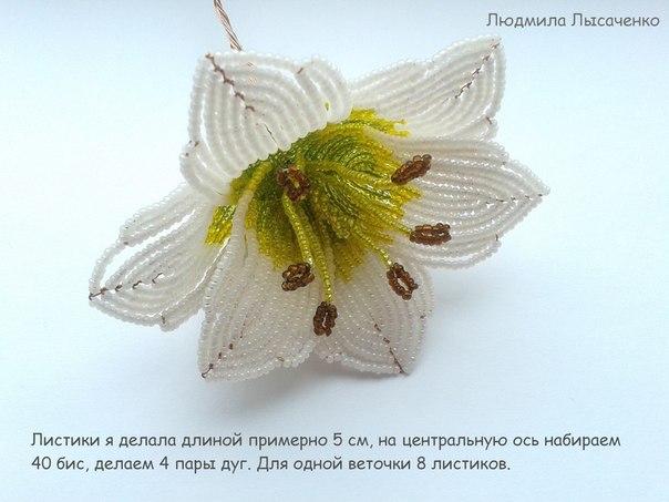 Бутон лилии из бисера мастер класс с пошаговым фото