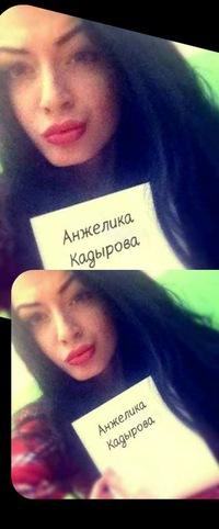 Анжелика Кадырова, 25 апреля , Краснодар, id158521668