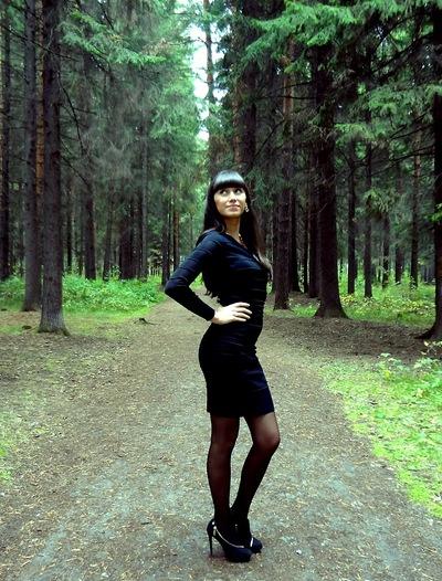 Дарья Савина, 6 апреля , Харьков, id8075763