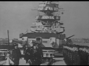 Война за Атлантику Германские подводные лодки против флотов Британии и США