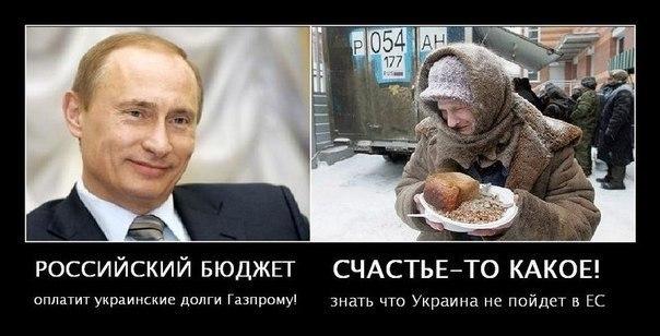 """Канада не признает референдум в Крыму по присоединению к РФ: """" Этот акт - очевидное нарушение украинского суверенитета"""" - Цензор.НЕТ 5468"""