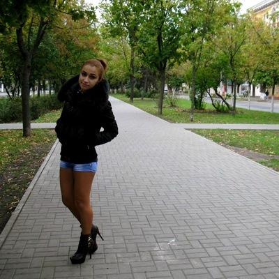 Кристина Завьялова, 14 января , Мариуполь, id85009073