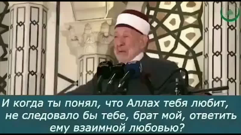 Шейх Мухаммад Саид Рамазан Аль Бути р.а.