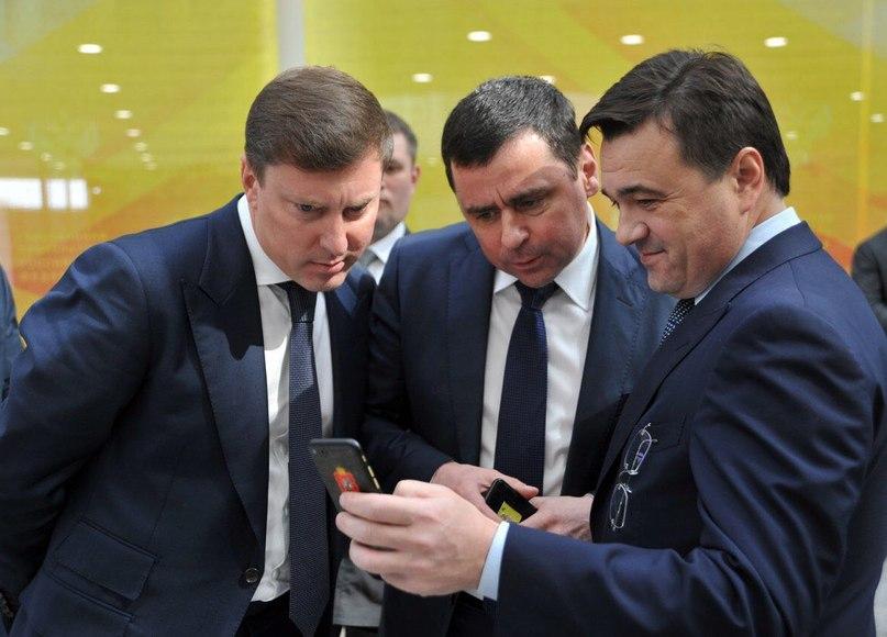 В Ярославле перед совещанием под руководством Ю.Я.Чайки