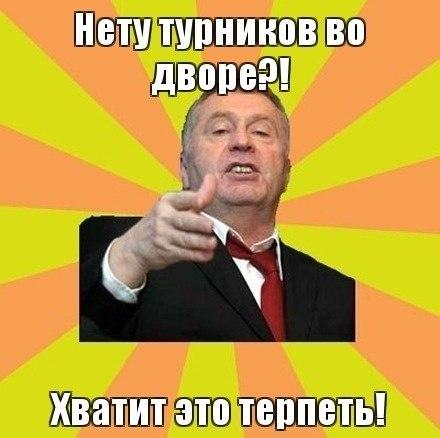 новости спорта спортивная аналитика видео news sportbox ru