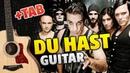RAMMSTEIN – DU HAST (fingerstyle guitar cover, guitar tabs)