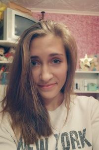 Наташа Сычёва