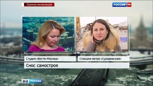 Вести-Москва • Вести-Москва. Эфир от 09.02.2016 (11:35)