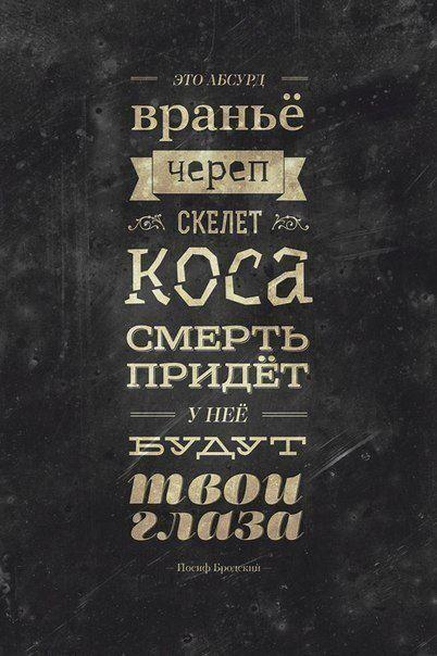 бродский натюрморт: