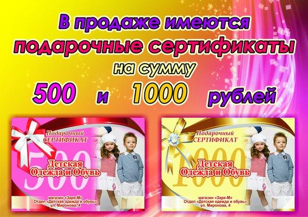 Купить женскую обувь дешевле 1 рублей по цене от