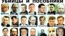 Обращение к жидам и евреям Украины Citadel TV 21