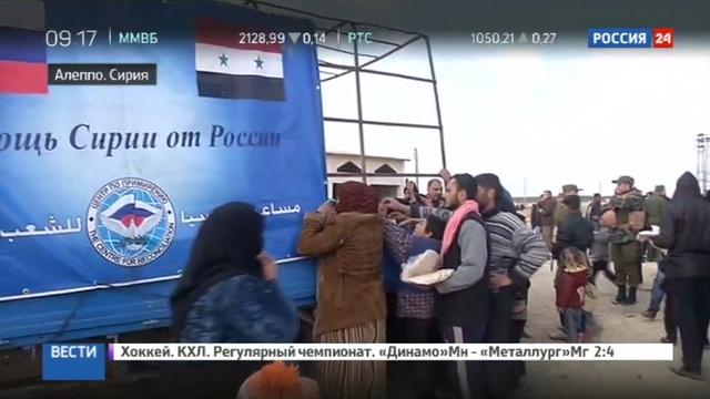 Новости на Россия 24 Сирийцы оценили российскую еду на полевых кухнях