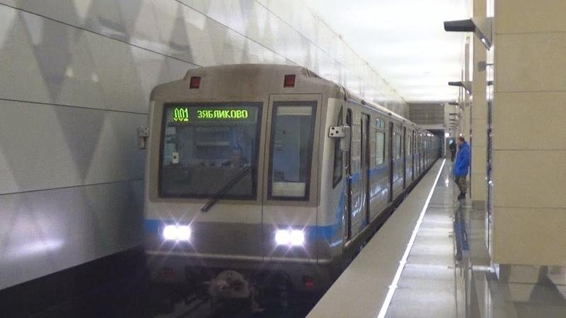 Электропоезд 81-717/714.6 Шестёрка №01 на станции метро Селигерская