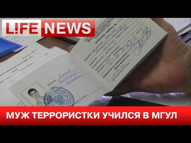 Подозреваемый в теракте Соколов учился в Государственном унивеситете леса