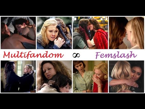 Multifandom femslash | All I want
