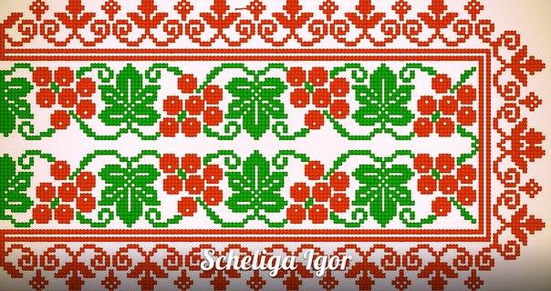 Українська вишивка хрестиком