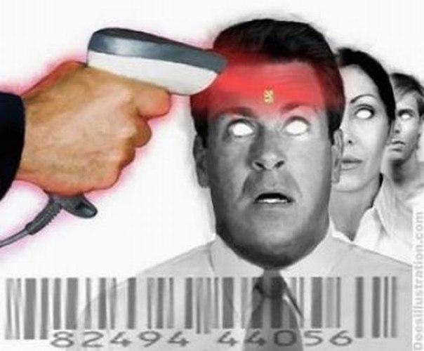 При снятии биометрических данных украинцам могут нанести цифровое имя?