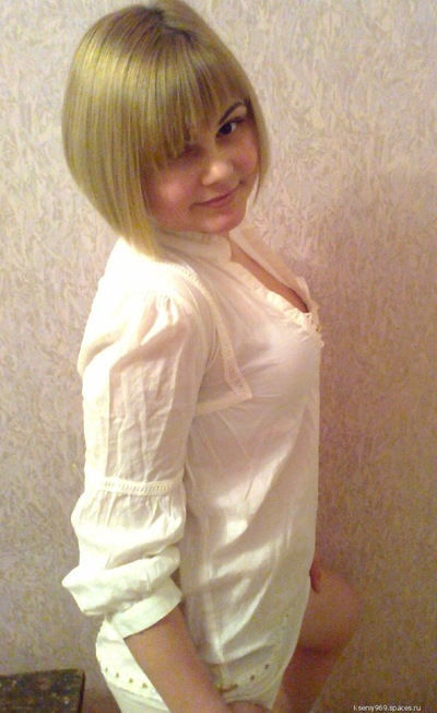 Ксения Назарова, 9 ноября 1993, Одесса, id188801548