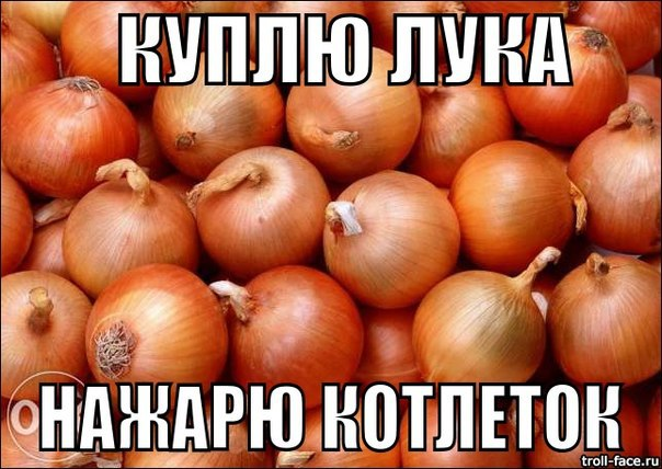Деликатес)