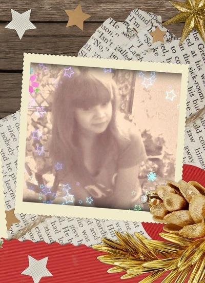 Анастасия Соколова, 19 ноября 1999, Рыбинск, id211977058
