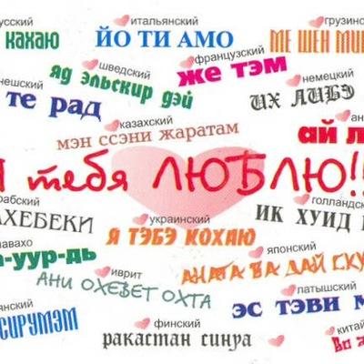 Арьяна Алексеева, 25 мая 1998, id202016618