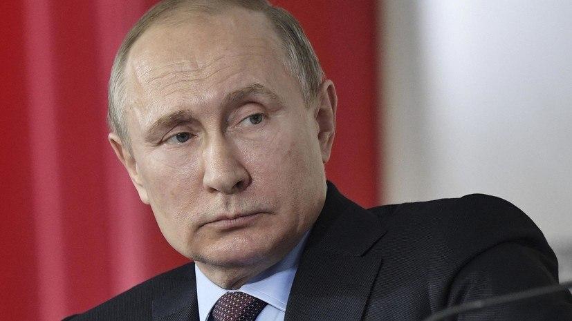 Путину доложили о смерти Дарьи Стариковой