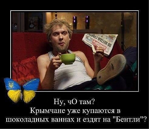 Чубаров отмечает свой 58-й день рождения на акции по блокаде оккупированного Крыма - Цензор.НЕТ 1712