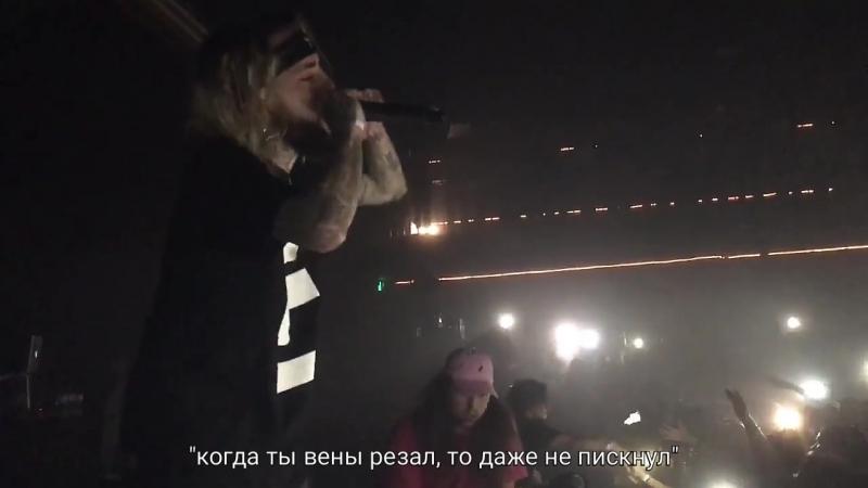 $UICIDEBOY$ - LOW KEY / ПЕРЕВОД (RUS SUB)