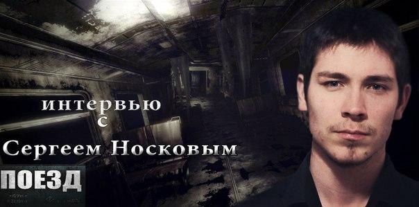"""Интервью с разработчиком инди-проекта """"Поезд"""" - Изображение 2"""