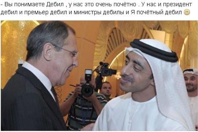 Керри в разговоре с Лавровым выразил обеспокоенность резким ростом количества атак российских боевиков на Донбассе - Цензор.НЕТ 1961
