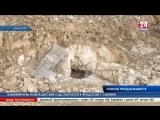 Следы пребывания человека в пещере трассы «Таврида» пока не найдены, но учёные продолжают поиски