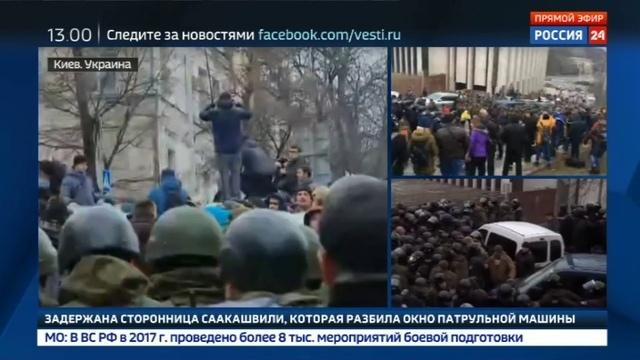 Новости на Россия 24 Кремль Саакашвили проделал тернистый путь от поедания галстука до залезания на крышу