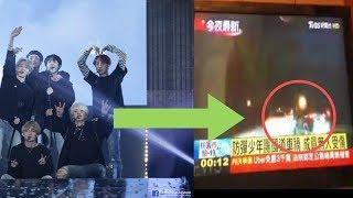 ULTIMO: BTS Tiene un Accidente automovilístico después de su concierto en Taiwán
