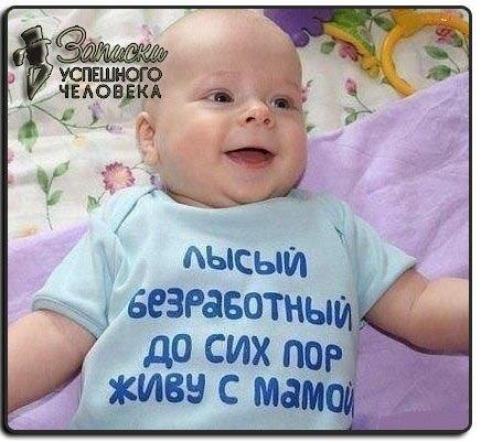 http://cs411119.userapi.com/v411119240/4a9a/fVF9eIMVw2U.jpg
