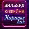 РК « ЖАРА »