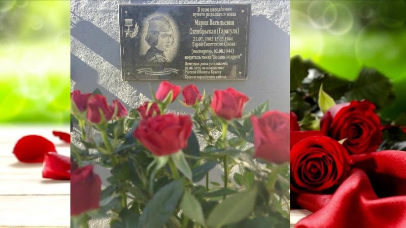 А в честь героев расцветают розы и улицы их носят имена.